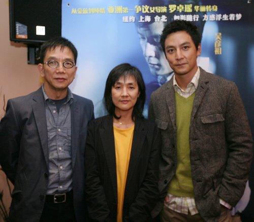 《如梦》4月30日上映 吴彦祖大方谈婚礼(图)