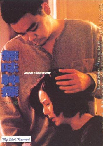 影人特写:刘青云--三十年铸就实力派影帝(图)