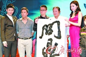 """《叶问2》首映 黄晓明:""""二""""是指票房两个亿"""