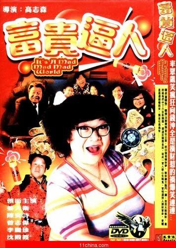 7部港产经典喜剧上岸星空卫视 让你每天笑不断