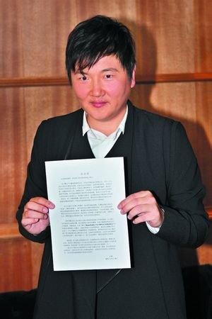 孙楠强调无需验血表清白 搜集资料准备提公诉