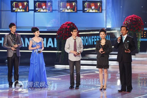 16届上海电视节隆重开幕 名嘴跨界献艺抢足风头