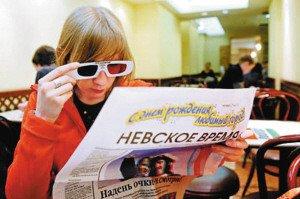 3D报纸引领阅读潮流