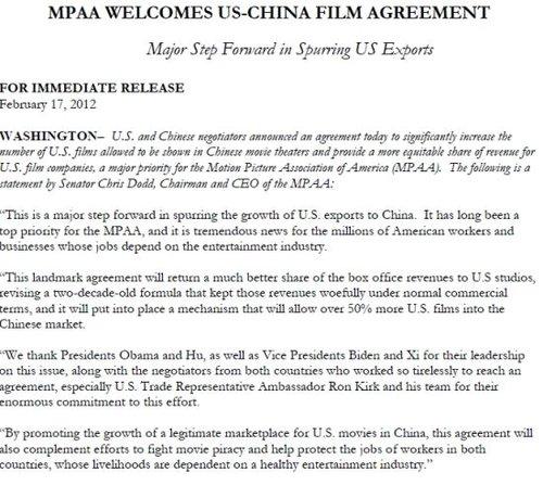 美国电影协会主席致辞欢迎中美电影新协定(图)