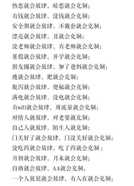 """郭韩营销大决战:韩寒靠朴树 小四靠""""卖腐"""""""