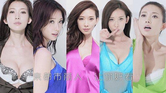 林志玲代言内衣品牌上瘾 自曝退休欲开内衣店