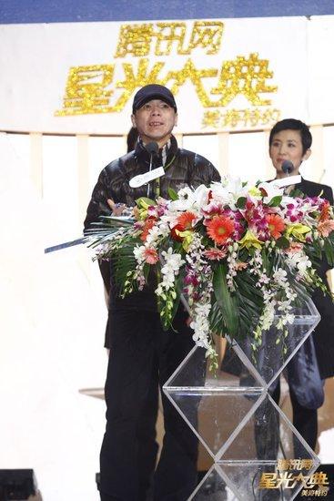 深圳卫视8日22:20播出腾讯网星光大典颁奖礼
