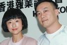 陈奕迅携妻粉碎婚变传闻