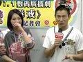 视频:杨千嬅刘德华香港宣传 大笑姑婆雷倒华仔