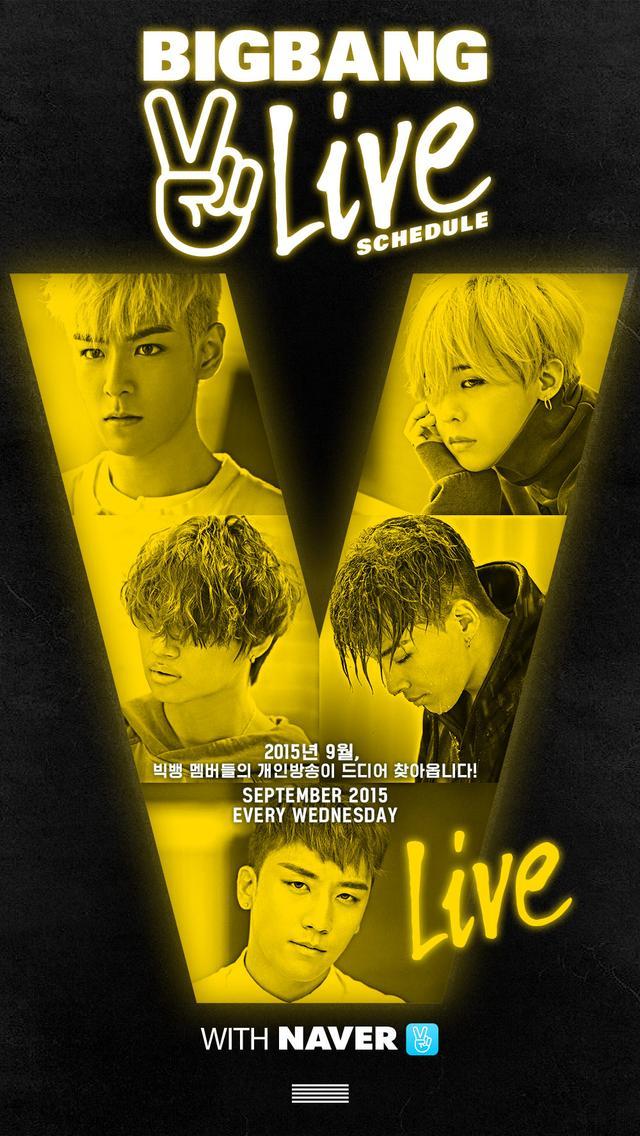 BIGBANG成员为庆祝出道9周年将开通个人广播