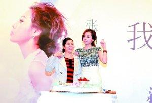 张靓颖连续三年在京办演唱会:明年不开个唱了