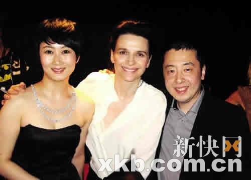 《海上传奇》贾樟柯大赞赵涛:她完成得很好