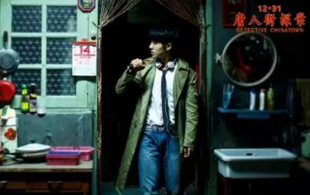 《唐人街探案》未解开的迷,或许能这样破解
