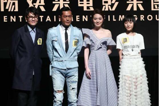 """《贪狼》预告片曝光 蔡洁饰""""太妹""""挑战自我"""