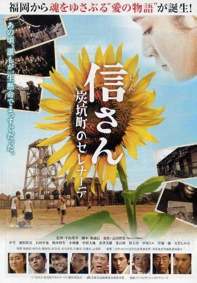 日本票房:《哈7(上)》二连冠 新片难入十强榜