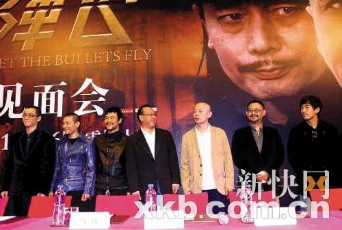 姜文批评广东碉楼宣传不够 葛优角色比发哥讨喜