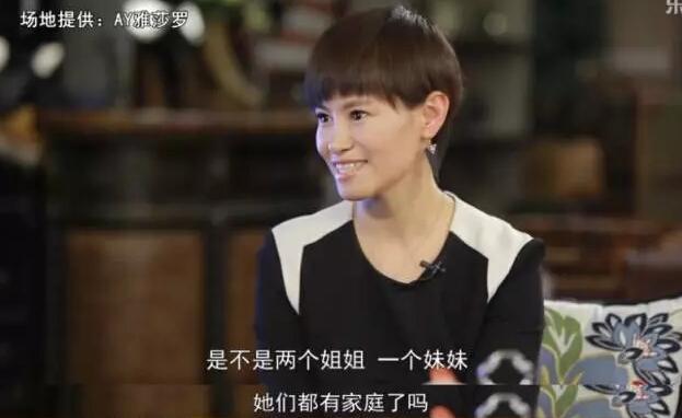 """钟汉良""""隐婚太太""""和陶喆前女友是闺蜜"""