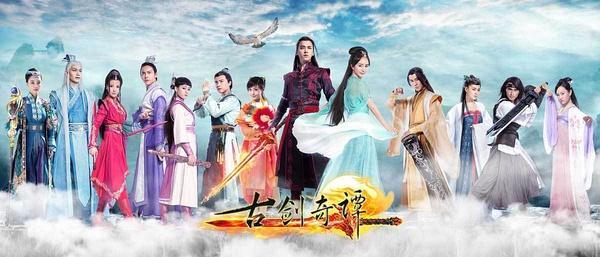 《古剑2》导演:不找杨幂李易峰了,要用90后