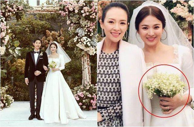 宋慧乔婚礼手捧花很稀有 价格接近1万人民币