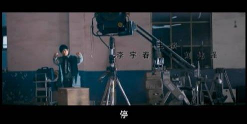 李宇春向刘伟强偷师 MV拍摄片场模仿导演喊话