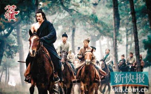 《楚汉传奇》大功告成 人物颠覆场面媲美大屏幕