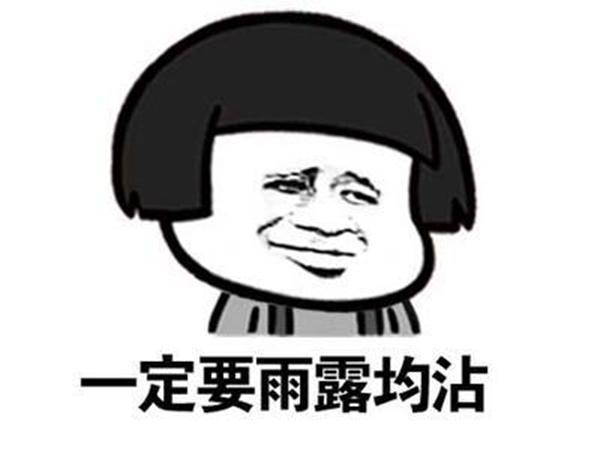 李钟硕金宇彬开战 却被大长腿之间的小粉红撩懵