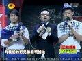视频:汪涵率领天天兄弟为俞灏明送上祝福