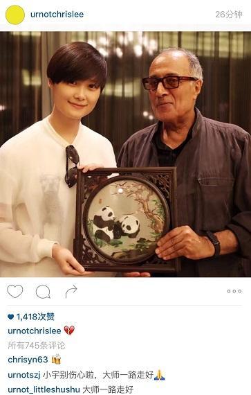 阿巴斯生前评价李宇春:羞涩是她最大的魅力