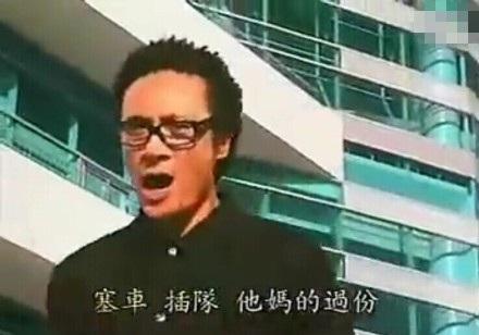 【钢牙八卦】综艺小生曝一夜情