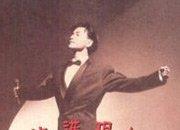 1989年告别乐坛演唱会