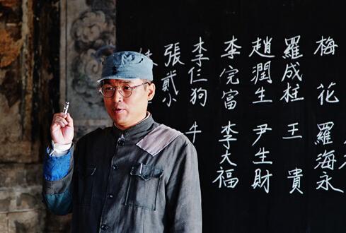 卢海华出演《党的女儿尹灵芝》 展共产主义情怀