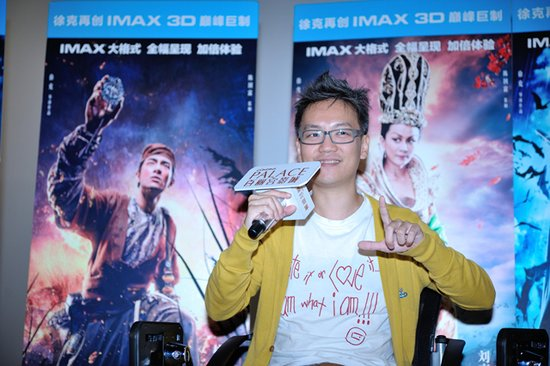 IMAX3D版《狄仁杰2》试映 张健龙:拍水下戏最难