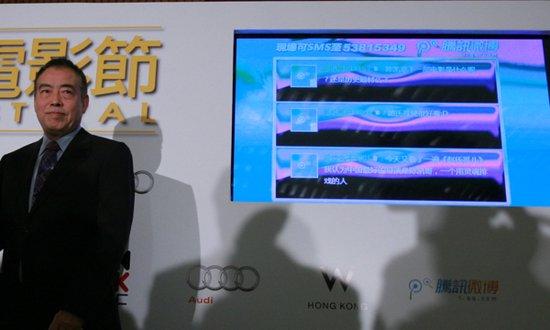 《赵氏孤儿》香港电影节首映 腾讯微博上墙助阵