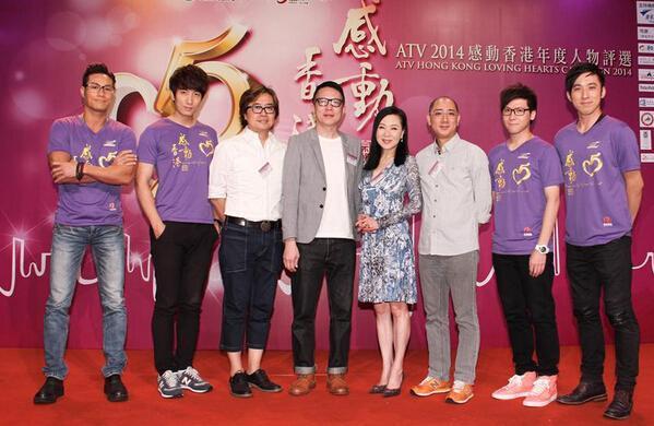 亚视《2014感动香港年度人物评选》传递正能量