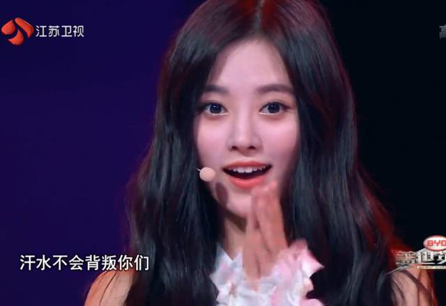 王力宏、鸟叔综艺首秀 SNH48鞠婧祎电音震盖世