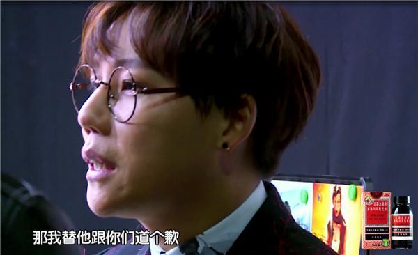"""刘维差点被暴揍,""""幕后大佬""""居然是王祖蓝"""