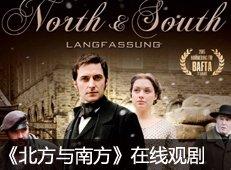 在线观看《北方与南方》