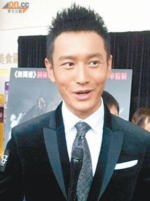 黄晓明从商吸金3.9亿 成为年度最赚钱明星