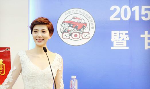紫檀主持越野锦标赛发布会 白色长裙显知性