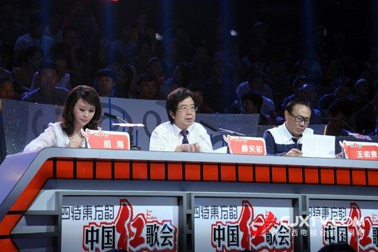《中国红歌会》争霸硝烟起 英雄集结吹响最强音
