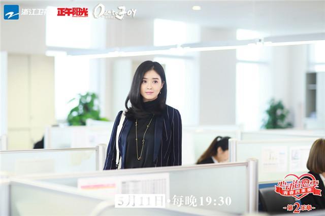 浙江卫视再放大招:面对诱惑,蒋欣怎么办?