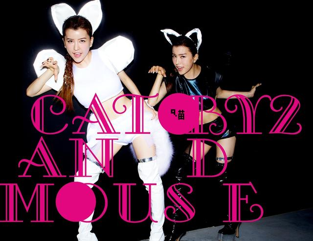 By2《Cat and Mouse》首发