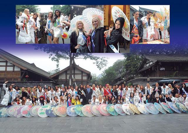 第58届国际小姐中国大赛总决赛落地桂林
