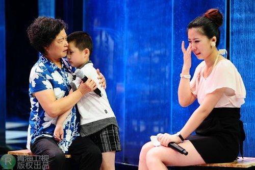 青海卫视将播《下一站幸福》 上演女友逃婚之
