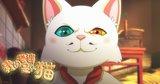《我老婆是只猫》讲述猫鼠传奇 周艳泓担任配音