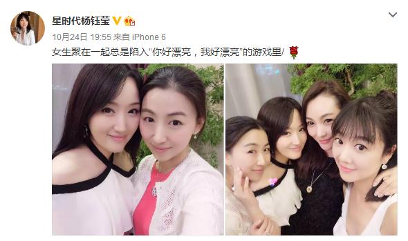 45岁杨钰莹自拍仍是甜美童颜 快出保养秘籍吧