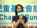 视频:杨千嬅夫妇为婚礼减肥 古天乐缺乏运动
