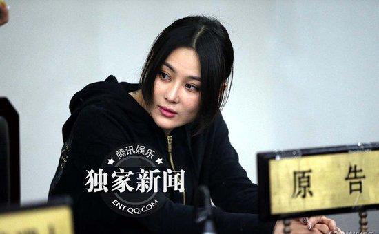 张馨予为坐台传闻,将爆料网友告上法庭