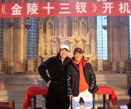 """""""金陵十三钗""""无一曝光 南京同行被""""晃点"""""""