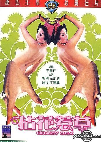 百年光影 世纪留声:影坛巨人邵逸夫的电影王国